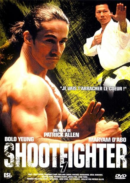 ���������� ����: ��� �� ������ - Shootfighter- Fight to the Death