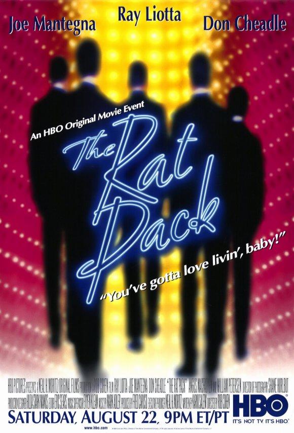 Крысиная стая - The Rat Pack