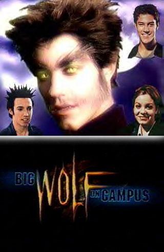 ����� - ��������� - Big Wolf on Campus
