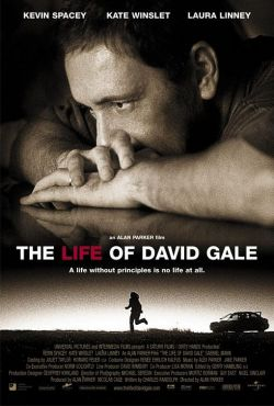����� ������ ����� - The Life of David Gale
