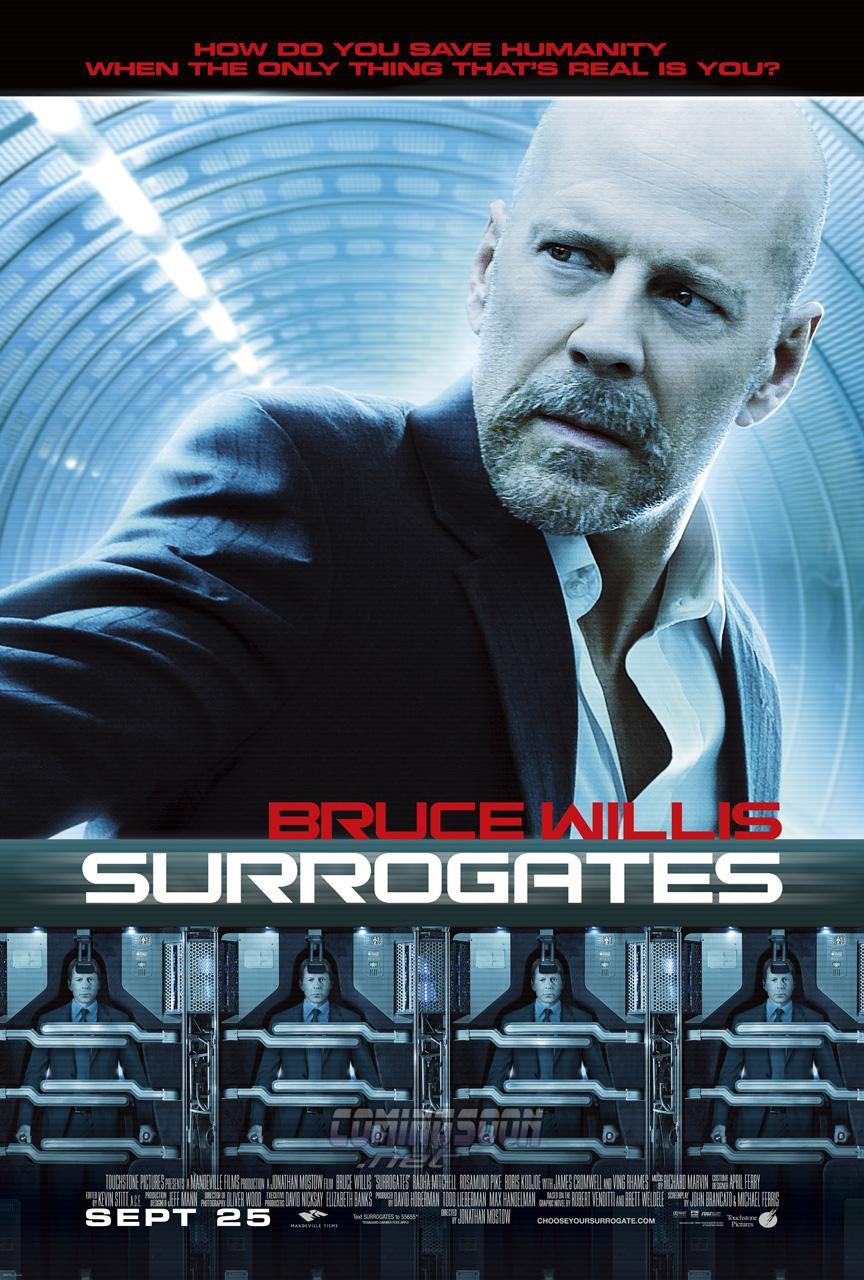 Суррогаты: Дополнительные материалы - Surrogates- Bonuces