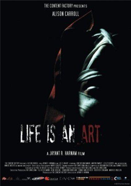 Кровавое искусство - Life Is an Art