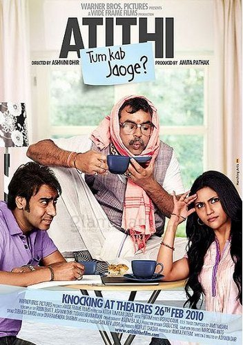 Незваный гость - Atithi Tum Kab Jaoge