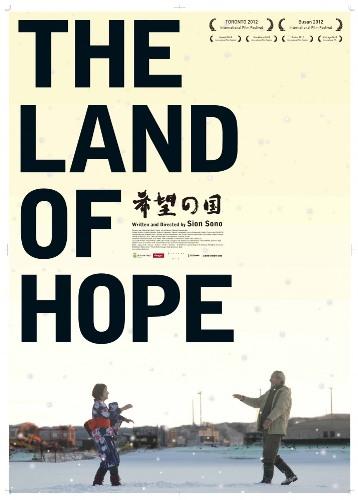 Земля надежды - The Land of Hope