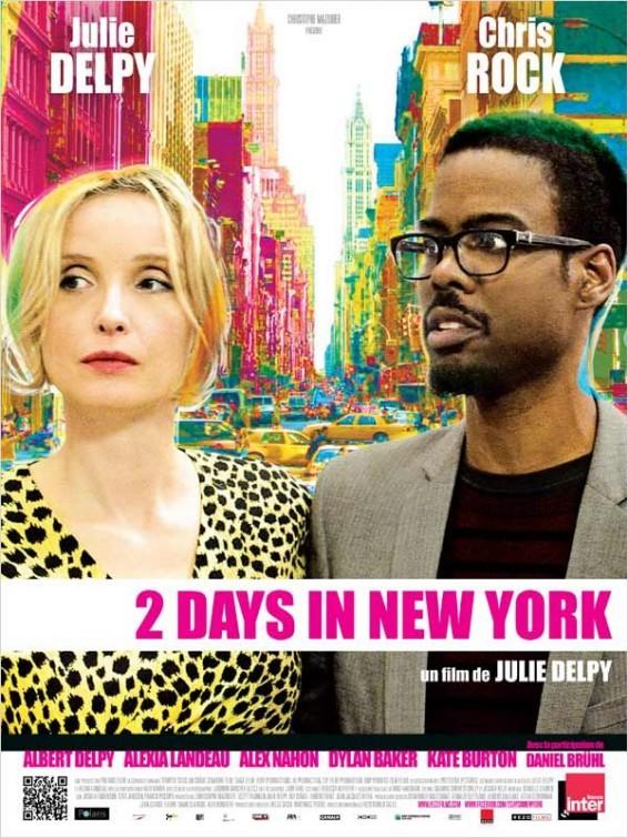 ��� ��� � ���-����� - 2 Days in New York