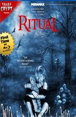 Ритуал - Ritual