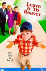 �������� ������ - Leave It to Beaver