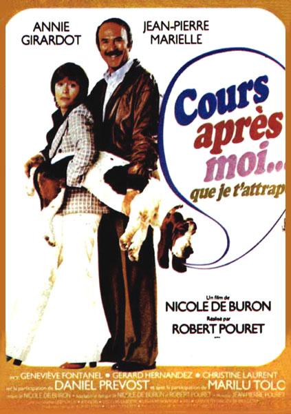 Беги за мной, чтоб я тебя поймала - Cours apres moi que je tattrape