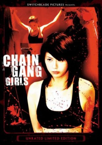 Бандитки в цепях - Chain Gang Girls