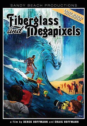 Стекловолокно и мегапиксели - Fiberglass and Megapixels