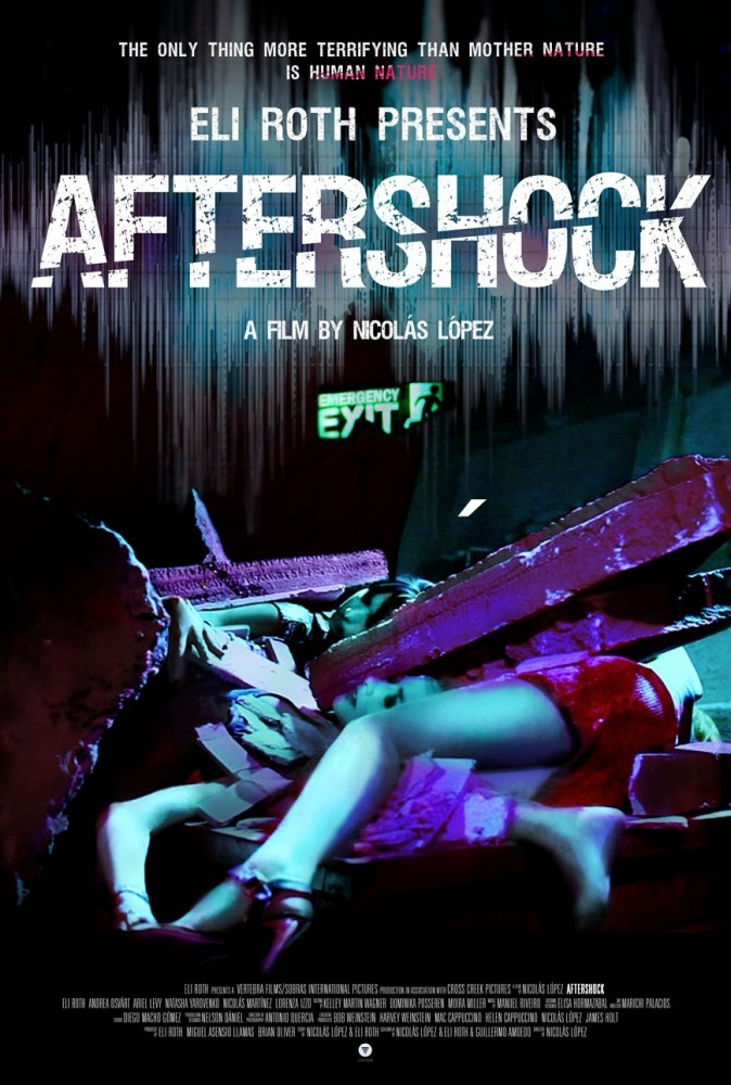 Афтершок - Aftershock