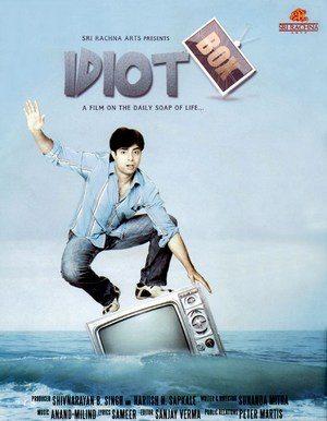 Переключая каналы - Idiot Box