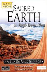 Священная Земля - Sacred Earth