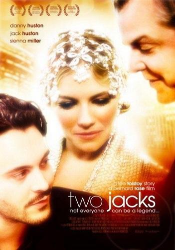 Два Джека - Two Jacks