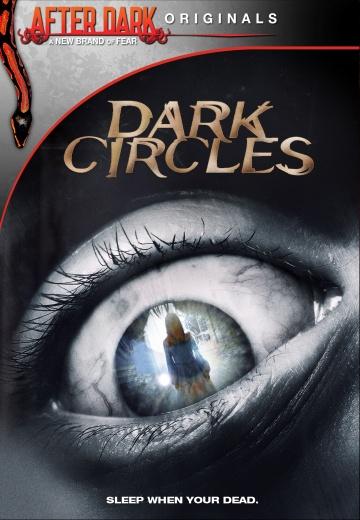 Темные круги - Dark Circles