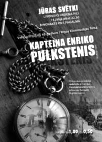 Часы капитана Энрико - Kapteina Enriko pulkstenis