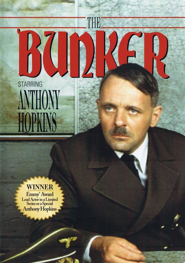 Бункер - The Bunker