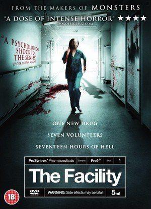 Клиника - The Facility