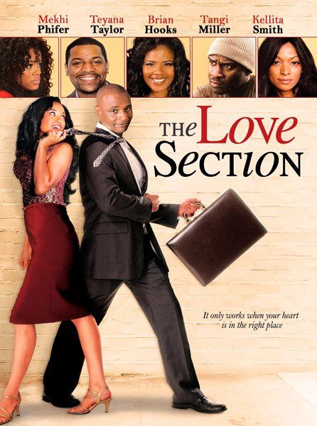 Отдел любви - The Love Section
