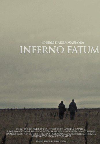 Инферно Фатум - Inferno Fatum