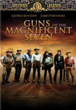 ����� ������������ ������ - Guns of the Magnificent Seven