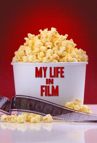 Моя Жизнь в Кино - My Life in Film