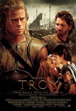 Троя - Troy