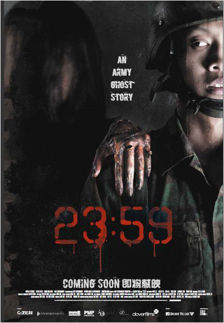 23:59 - 23-59