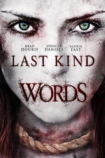 Последние добрые слова - Last Kind Words