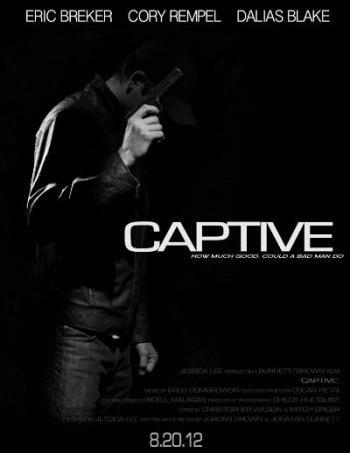 Заложник - Captive