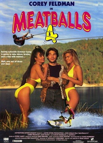 Фрикадельки 4 - Meatballs 4