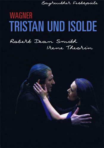 Рихард Вагнер - Тристан и Изольда - Richard Wagner - Tristan und Isolde