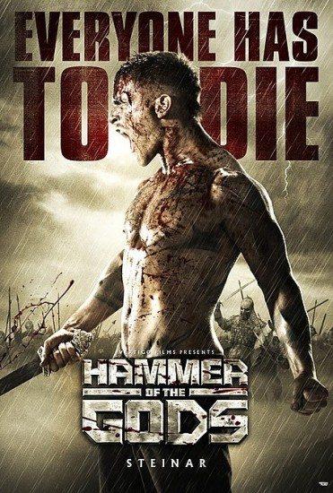 ����� ����� - Hammer of the Gods