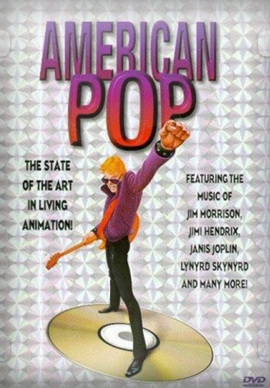 Поп Америка - American Pop