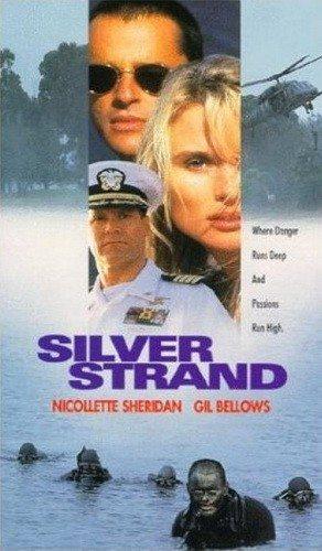 Серебряный берег - Silver Strand