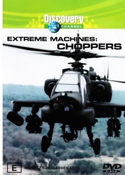 Discovery: Экстремальные машины: Вертолеты - Discovery- Extreme machines- Choppers