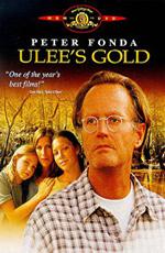 Золото Ули - Ulee's Gold