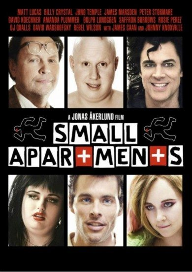 ����������� �������� - Small Apartments