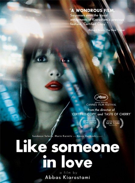 ��� ���������� - Like Someone In Love