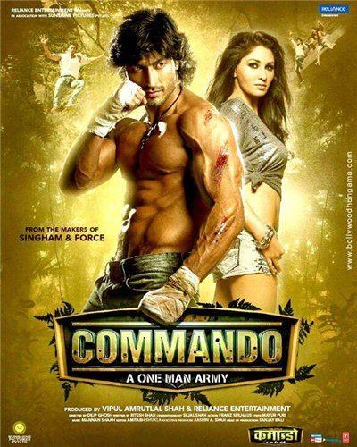 Коммандо - Commando