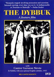 Дибук - Der Dibuk