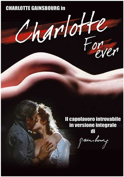 �������� �������� - Charlotte For Ever