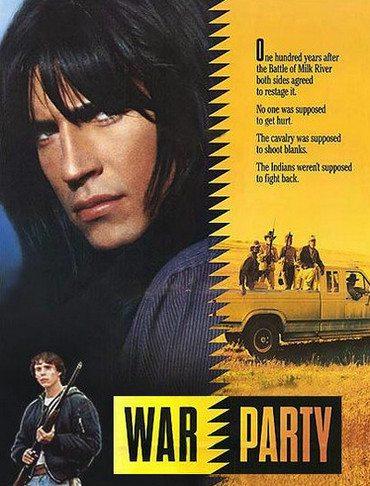 На Тропе Войны - War Party