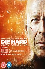 Крепкий орешек: Коллекция - Die Hard- The Collection