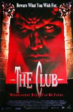 Клуб - The Club