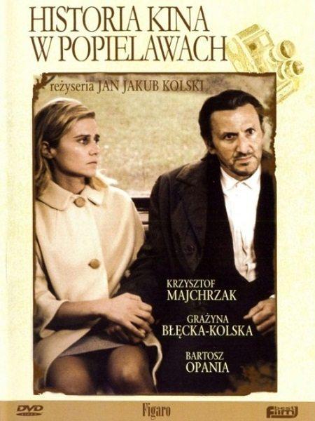 История кино в Попелявах - Historia kina w Popielawach