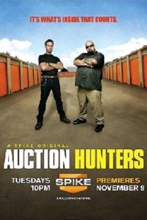 Охотники за реликвиями - Auction Hunters
