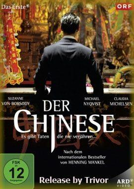 Китаец - Der Chinese