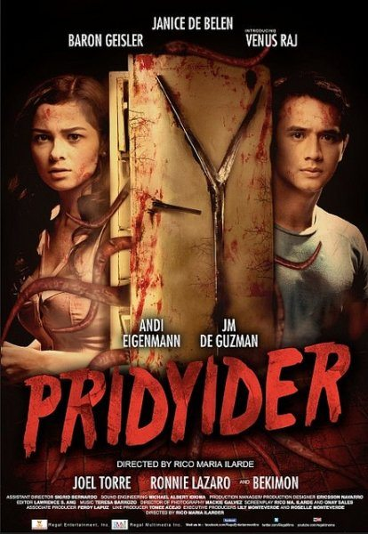 Холодильник - Pridyider