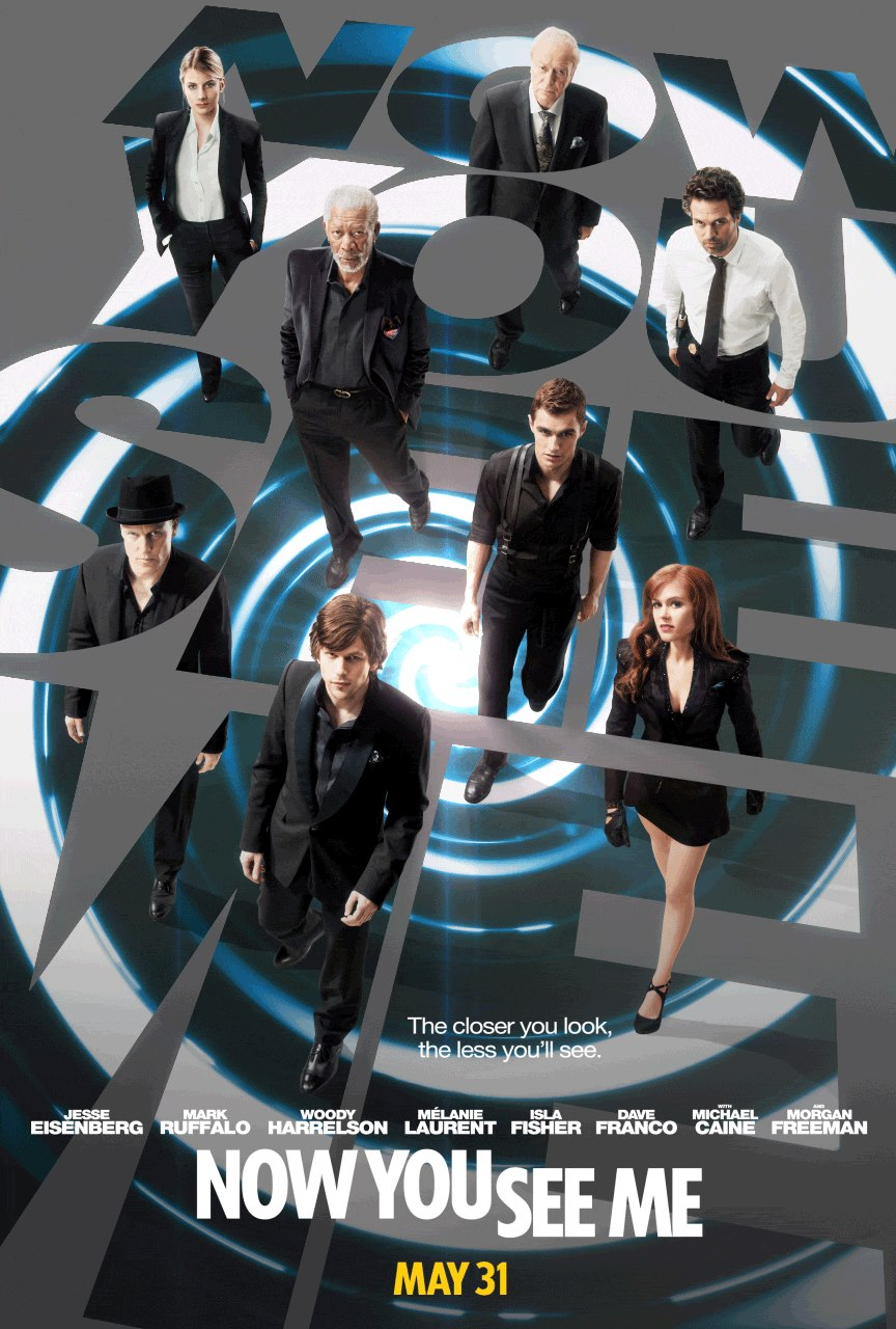 ������� ������ - Now You See Me
